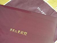 b0066996_23354856.jpg