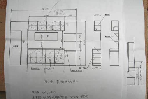 飯能の家18:造付け家具の製作2_e0054299_17182974.jpg
