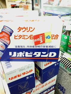 横須賀市制百周年セール_d0092901_18211968.jpg
