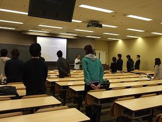 講義がスタートする時の光景