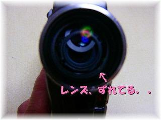 f0039907_0334076.jpg