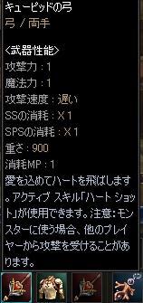 b0062614_9523637.jpg