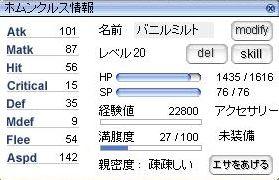 f0087517_3503720.jpg