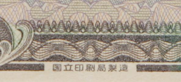 f0077521_19354070.jpg
