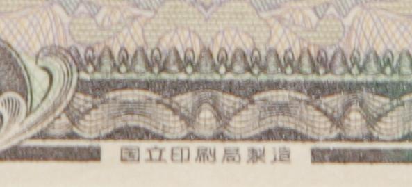 f0077521_1936205.jpg