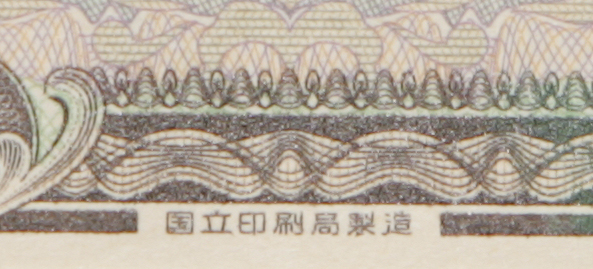 f0077521_19381646.jpg