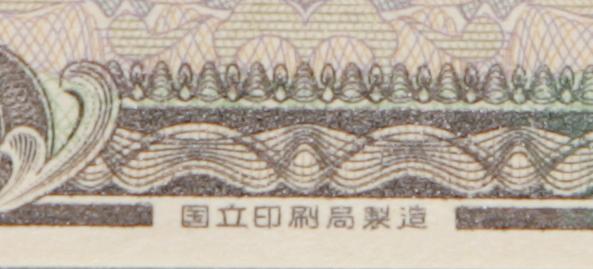 f0077521_19391114.jpg