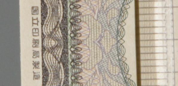 ハスキー三脚+レンズ台座 ブレテスト_f0077521_19493088.jpg