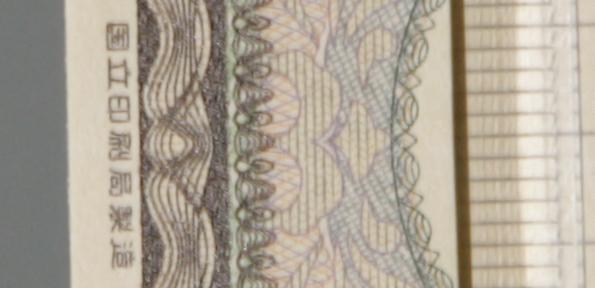 ハスキー三脚+レンズ台座 ブレテスト_f0077521_19501094.jpg