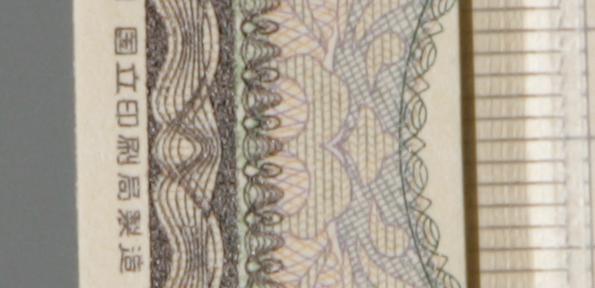 ハスキー三脚+レンズ台座 ブレテスト_f0077521_19512373.jpg