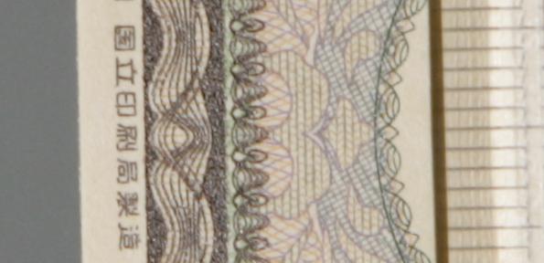 ハスキー三脚+レンズ台座 ブレテスト_f0077521_19515765.jpg