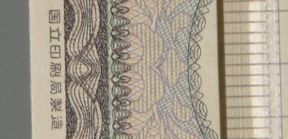 ハスキー三脚+レンズ台座 ブレテスト_f0077521_19522669.jpg