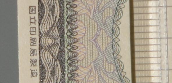 ハスキー三脚+レンズ台座 ブレテスト_f0077521_19525847.jpg