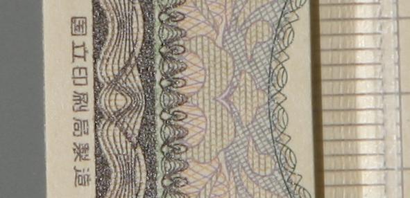 ハスキー三脚+レンズ台座 ブレテスト_f0077521_19532776.jpg