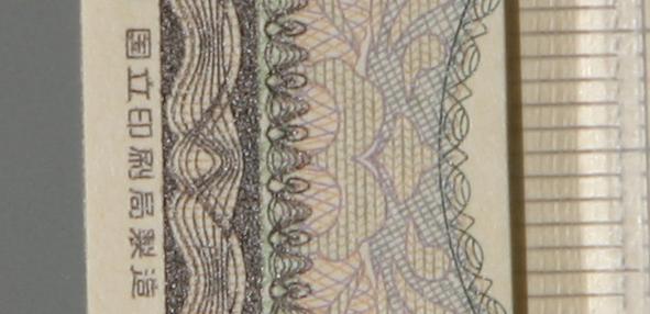 ハスキー三脚+レンズ台座 ブレテスト_f0077521_1954250.jpg