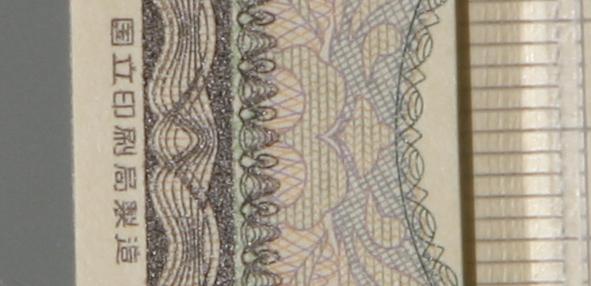 ハスキー三脚+レンズ台座 ブレテスト_f0077521_19543499.jpg