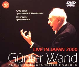 Gunter Wand / Live in Japan 2000 (DVD)_d0102724_564238.jpg