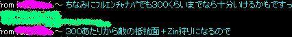 d0119828_649662.jpg
