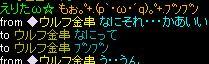d0119828_7241077.jpg