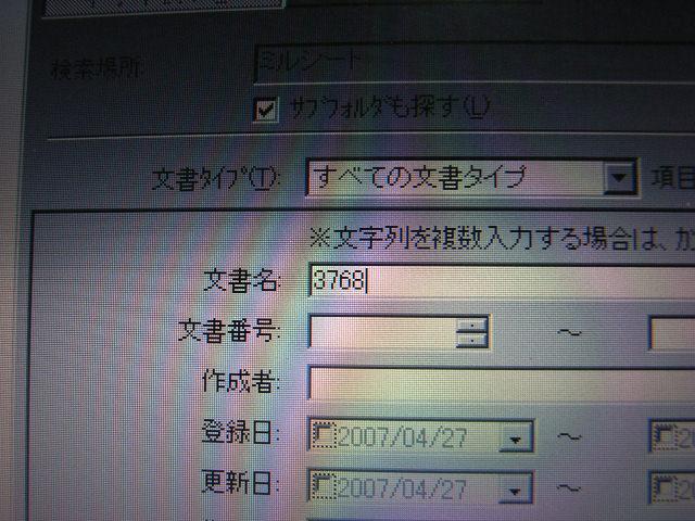 d0085634_1110335.jpg
