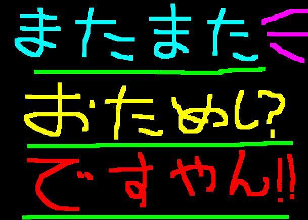 f0056935_2041279.jpg