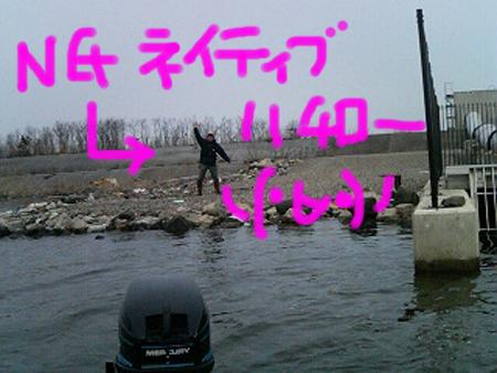 a0094239_512266.jpg