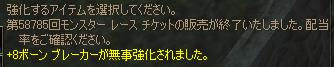 c0016640_11542974.jpg