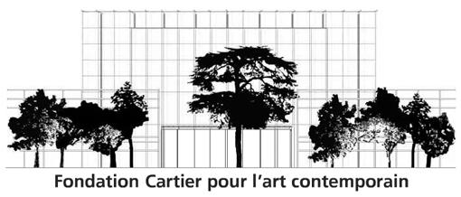 パリ、カルティエ、デイヴィッド・リンチ。_a0077842_232529.jpg