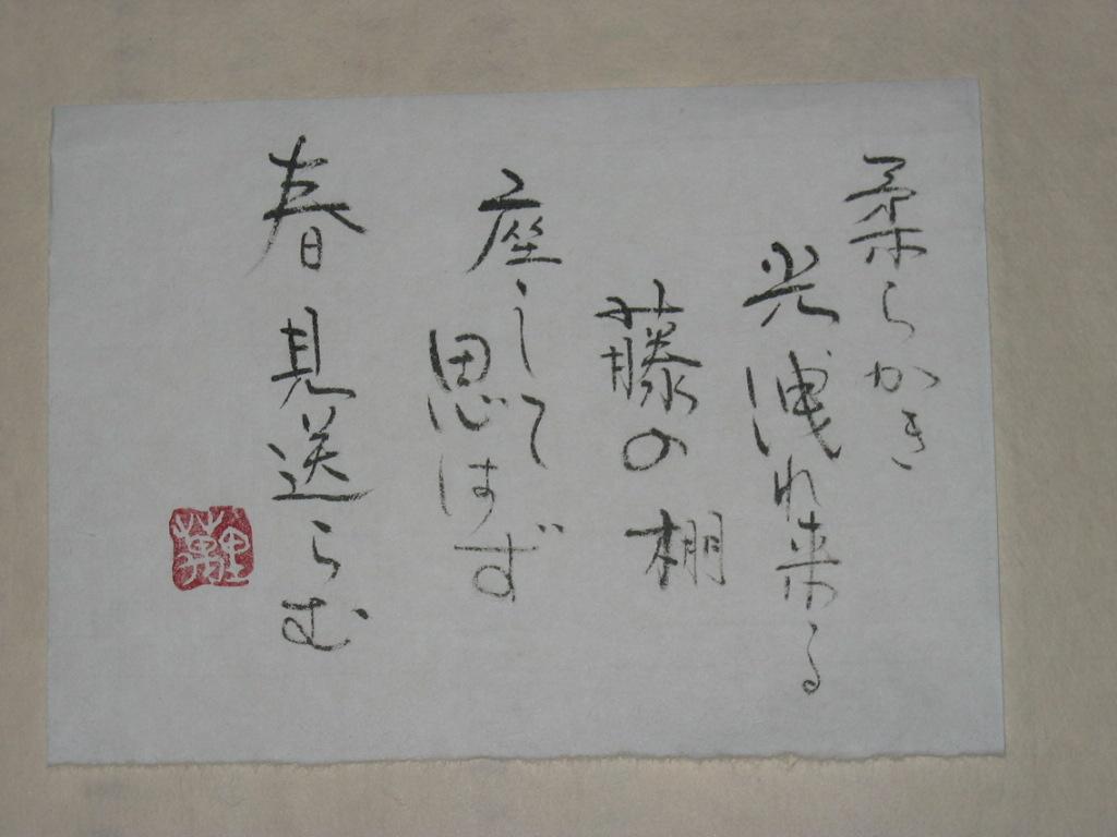 a0093343_19541456.jpg