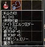 a0084247_018373.jpg