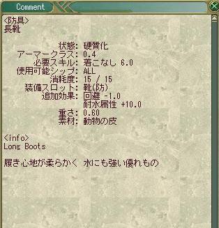 c0078450_954651.jpg