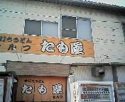 b0012955_222291.jpg