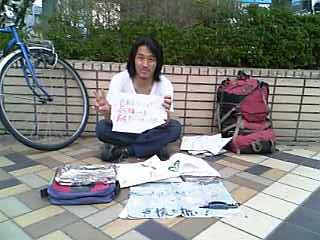 ぶらり一周、仙台市役所周辺の旅_d0061857_1111582.jpg