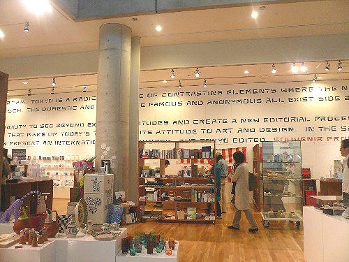 国立新美術館 ブラッスリー ポール・ボキューズ ミュゼ..。.゚。*・。♡ _a0053662_1153526.jpg