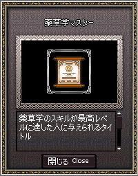 f0069568_17225367.jpg