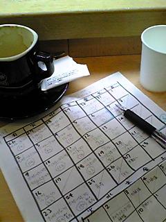 スケジュール帳とカフェ_d0074981_165317100.jpg