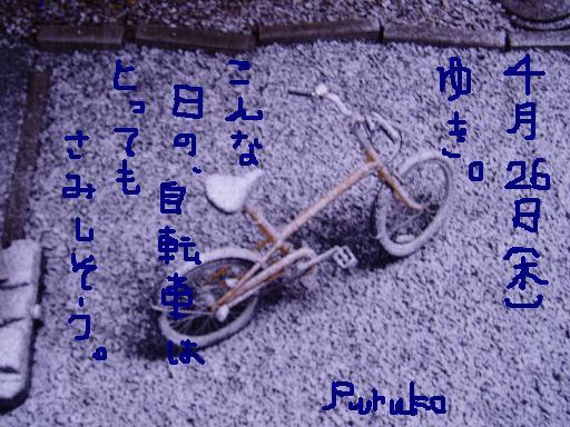 f0116384_2182121.jpg