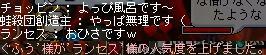 e0006289_10415193.jpg