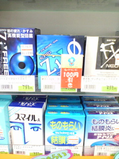 横須賀市制百周年セール_d0092901_848321.jpg