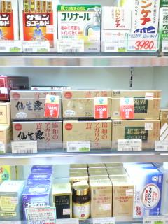 横須賀市制百周年セール_d0092901_8485967.jpg