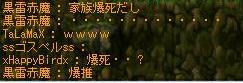 f0127202_1385467.jpg