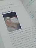 b0043506_21513477.jpg