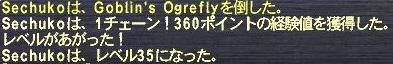 f0105408_10184899.jpg