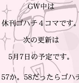 f0105709_442926.jpg