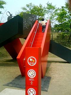 まずは都会の公園でのんびり_a0000912_10521347.jpg