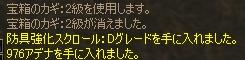 b0062614_1244819.jpg