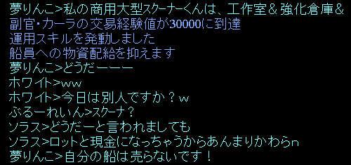 f0029614_3231149.jpg