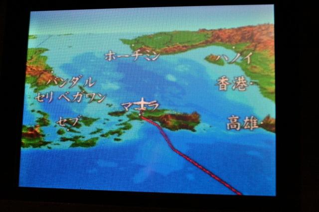 【旅の報告】 いざゆかん、南方の旅路_b0061717_7565730.jpg