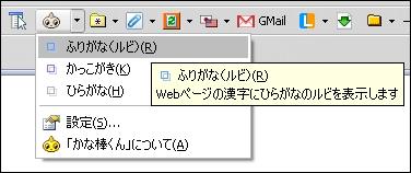 b0040423_22345386.jpg