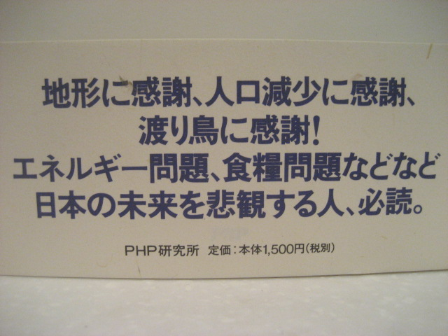 c0049825_18335546.jpg